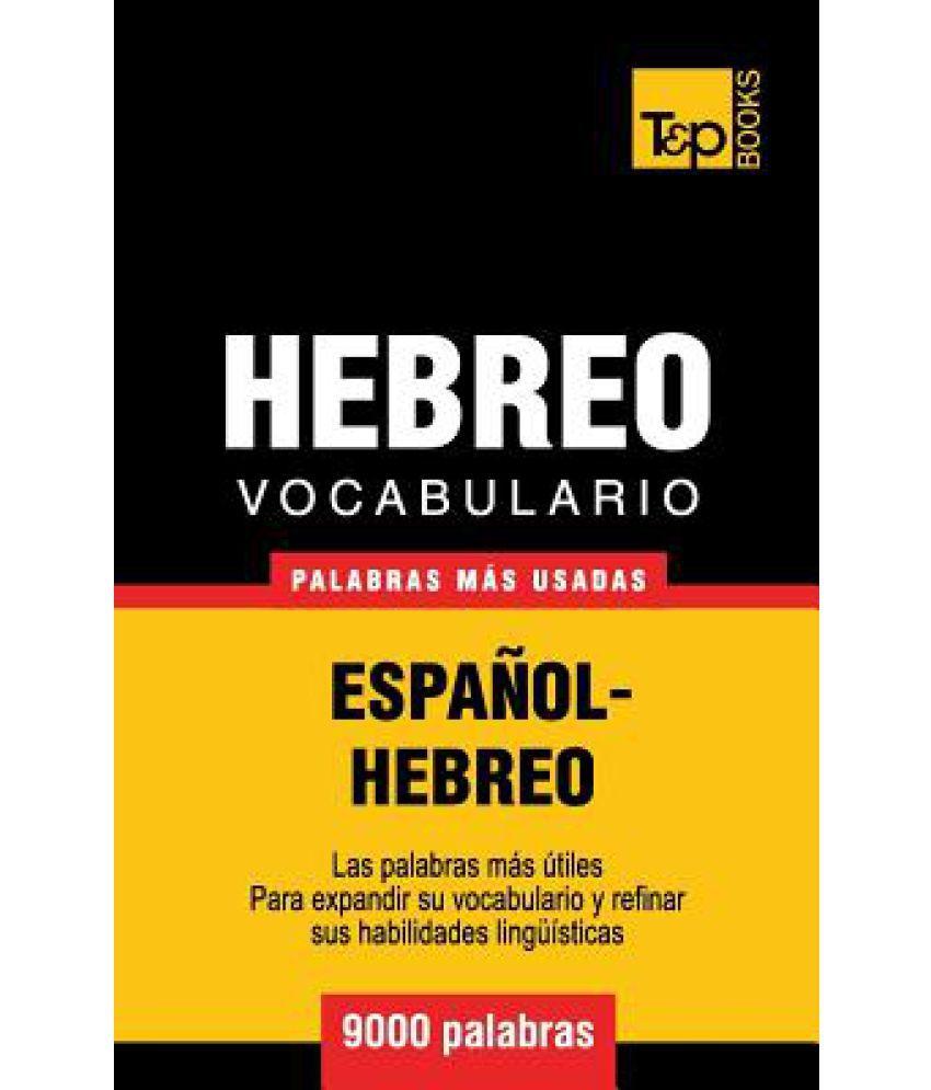 Vocabulario Espanol-Hebreo - 9000 Palabras Mas Usadas: Buy Vocabulario  Espanol-Hebreo - 9000 Palabras Mas Usadas Online at Low Price in India on  Snapdeal