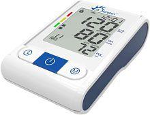 Blood Pressure Monitor: Buy Blood Pressure (BP) Machine ...