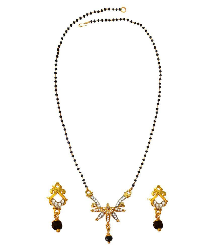 Pihu  Multicolour  Bollywood Kareena Kapoor Inspired black beads  Mangalsutra