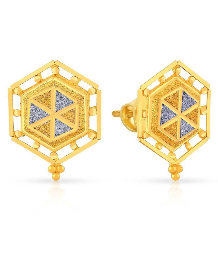 Malabar Gold and Diamonds 22k Gold Studs