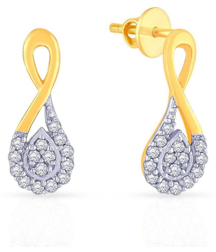 Malabar Gold and Diamonds 18k Gold Diamond Studs