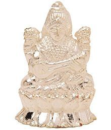 Wedding Anniversary Gifts For Parents Snapdeal : White Metal Silver Plated Hindu God Hanuman Idol Lord Mahavir Statue ...