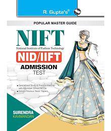 NIFT/NID/IIFT Entrance Exam Guide