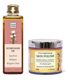 Auravedic Anti Tan & Skin Brightening System Facial Kit 200 Gm Pack Of 2