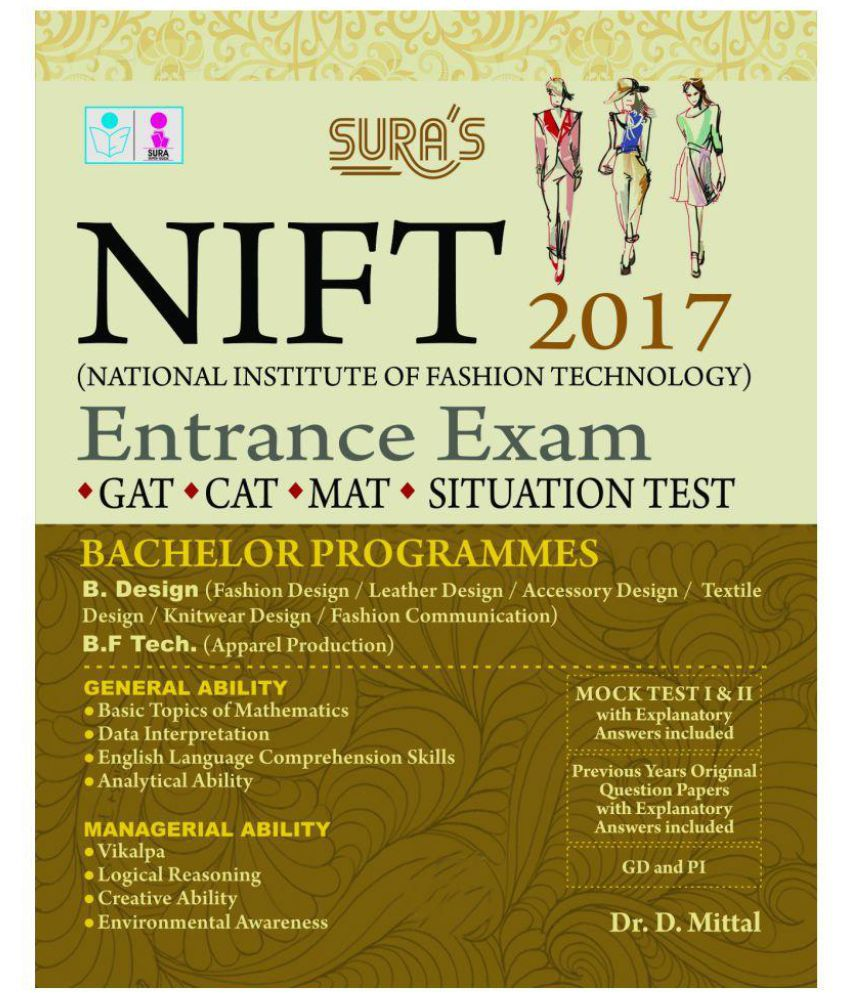 National Institute of Fashion Technology Entrance Exam GAT, CAT, MAT,  SITUATION Test Paperback English Latest Edition