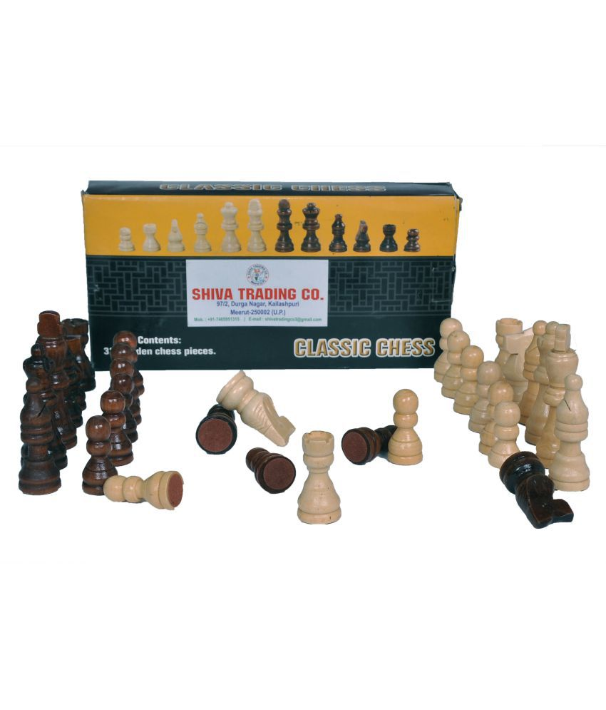 STC Chess S