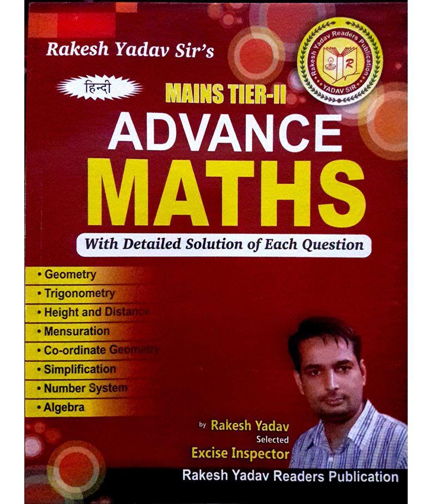 ADVANCE MATHS RAKESH YADAV IN HINDI