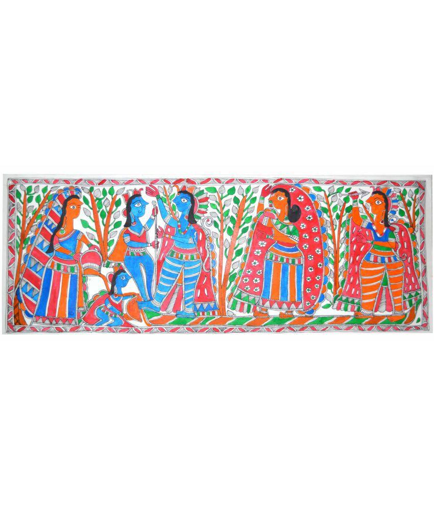 Craftuno Traditional Madhubani Painting Depicting