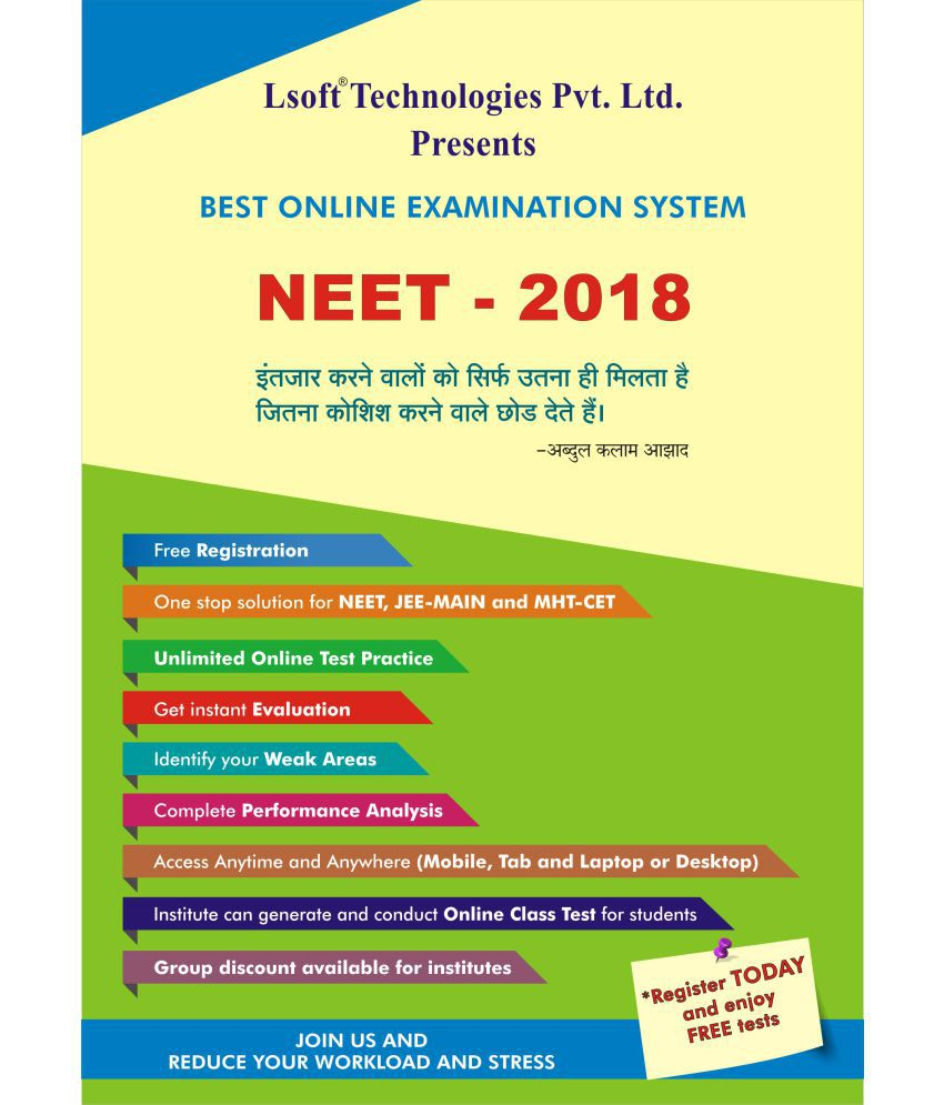 NEET 2018 PCB Online Test practice with detail Analysis Report  (7