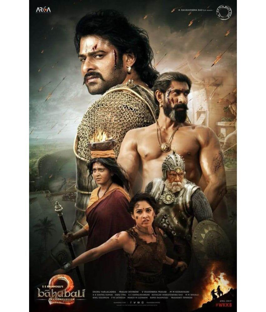 mahalaxmi art craft bahubali part 2 baahubali 2 paper wall poster