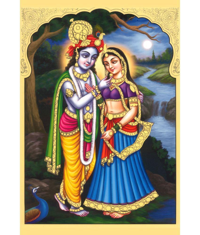 Mahalaxmi Art Craft Radhey Krishna Painting Paper Wall Poster