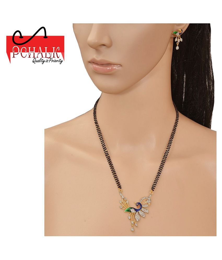 PCHALK Shining Diva American Diamond Women's Pride Raksha Mangalsutra Set For Women's/Girls Gift Your Valentine