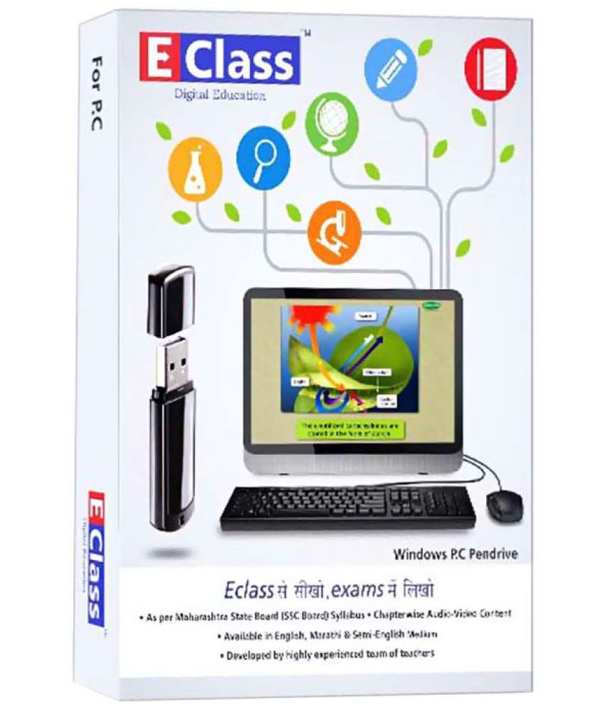 E-Class 8th Standard Marathi Medium Educational Pendrive Pen Drive