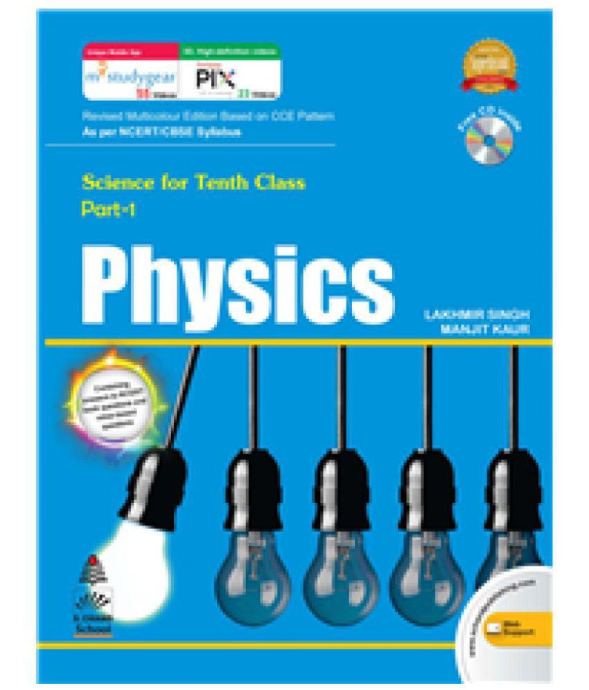 10th Physics Book
