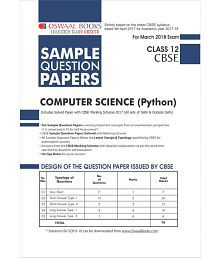 Oswaal CBSE Sample Question Papers For Class 12 Computer Sci. Python (Mar.2018 Exam)