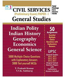 civil services history