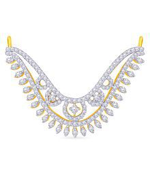 Malabar Gold And Diamonds 18k Yellow Gold Pendant - 680554944233