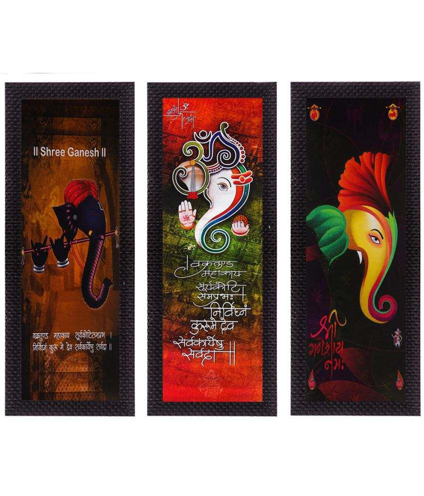 eCraftIndia Lord Ganesha Satin Matt Texture UV Art Wood Painting With Frame Set of 3
