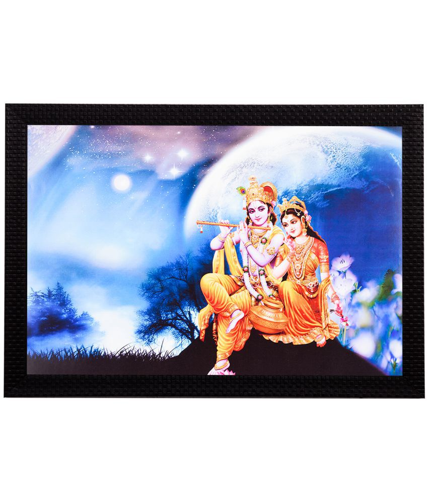 eCraftIndia Religious Multicolor Wood Painting With Frame Single Piece