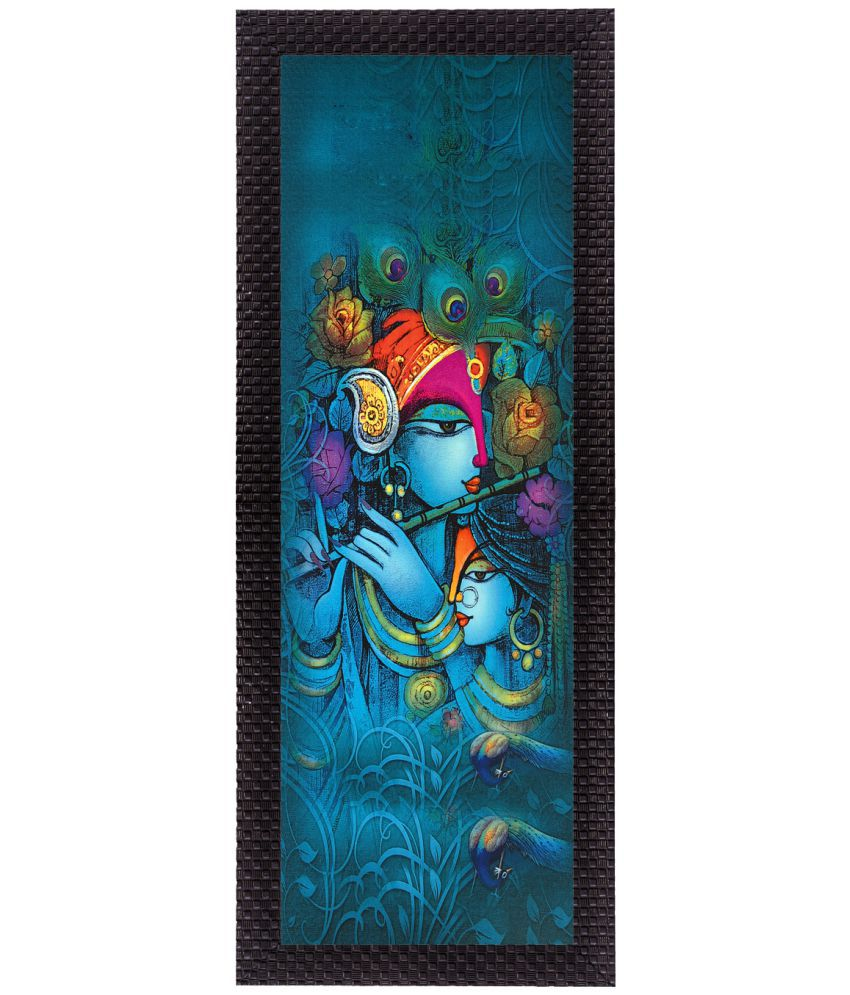 eCraftIndia Lord Krishna Wood Painting With Frame Single Piece