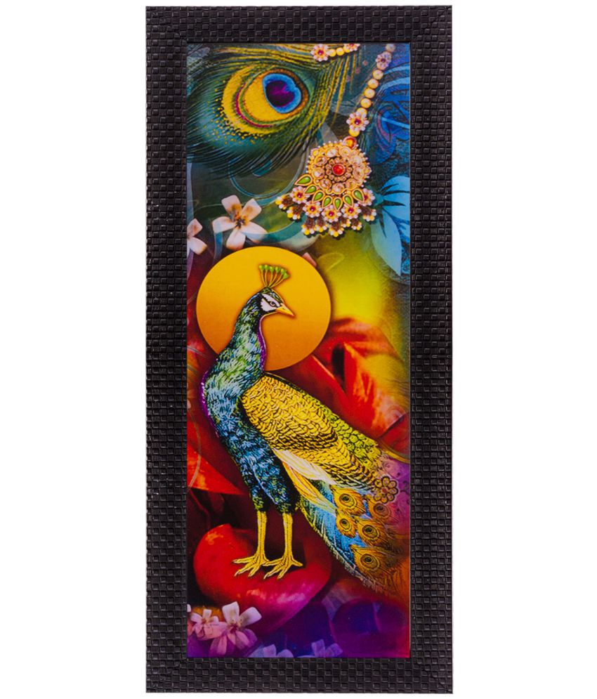 eCraftIndia Dancing Peacock Wood Painting With Frame Single Piece