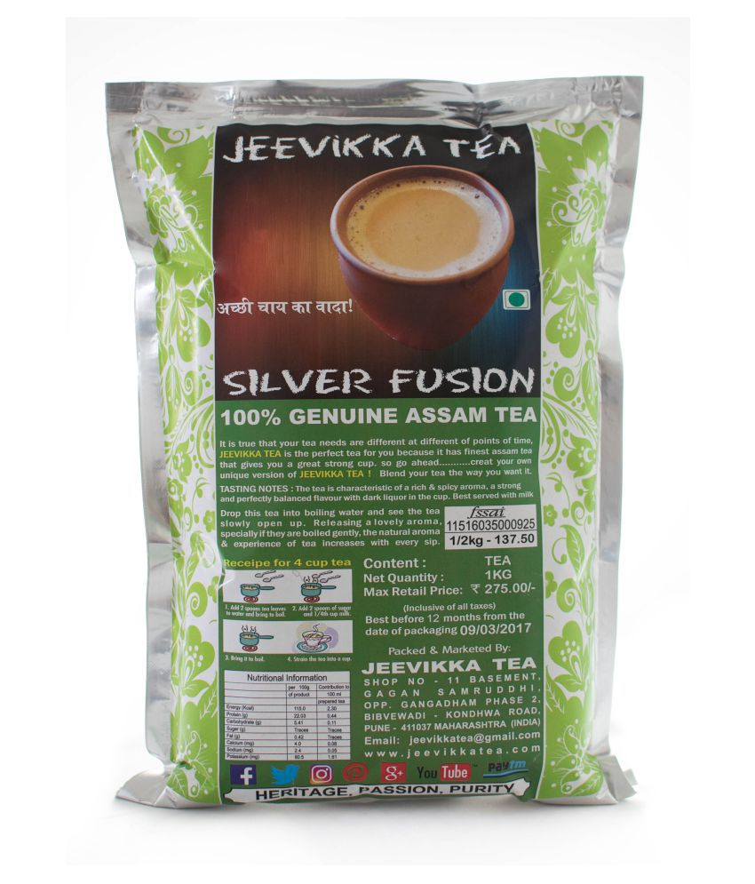 JT JEEVIKKA TEA  Silver  Fusion  Assam Black Tea Powder 1000 gm