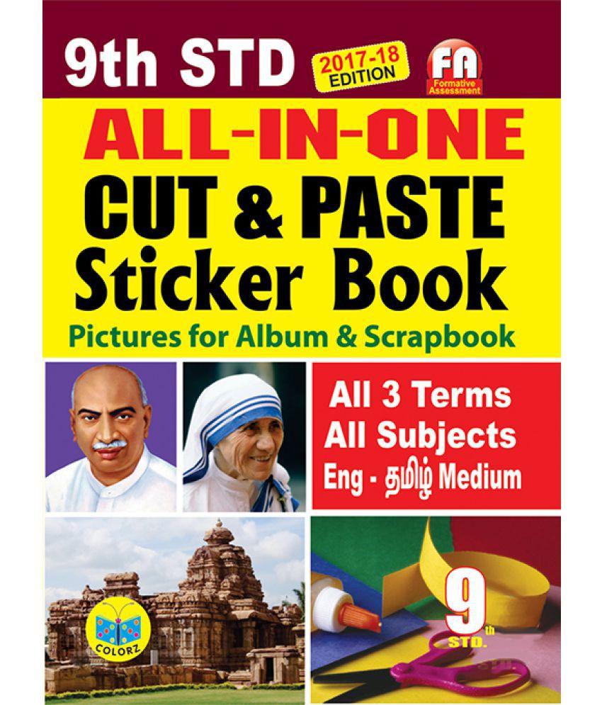 9th Tamil Book