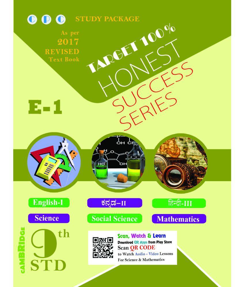 9th Honest Success series Combined (E - 1)