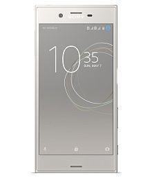 Sony Xperia XZs Worm 64GB