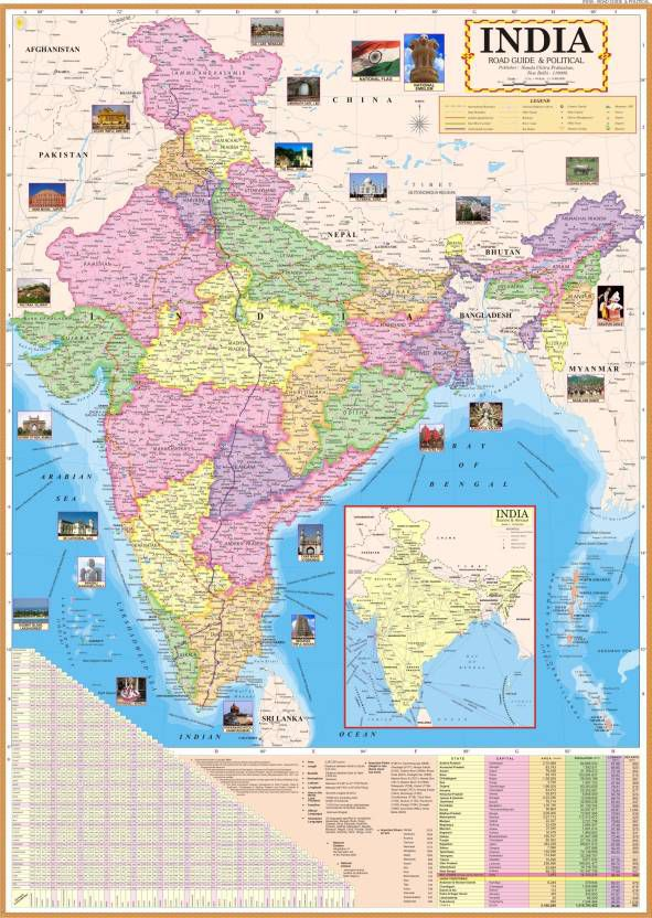 Ncp indpol3040 political map political map globe buy online at best ncp indpol3040 political map political map globe gumiabroncs Gallery