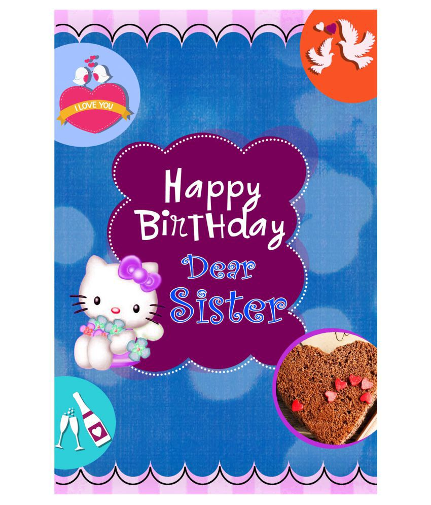 Happy Birthday Dear Sister Poster Buy Online At Best Price In India