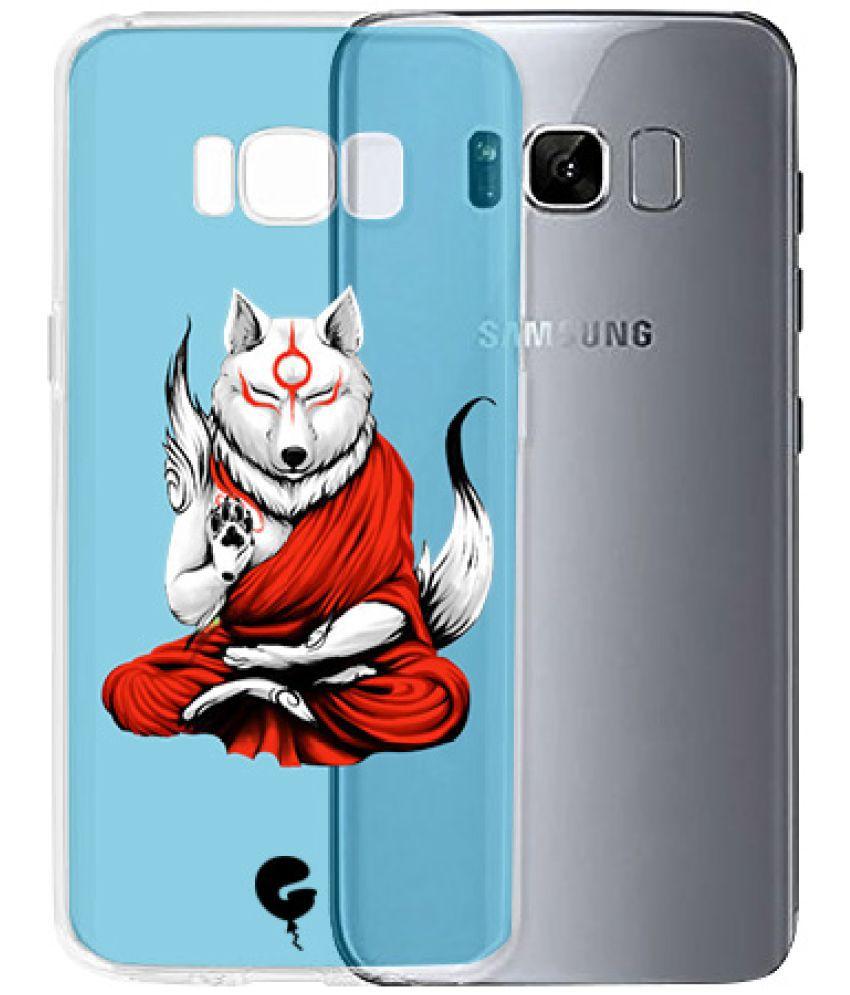 Samsung Galaxy S8 Printed Cover By GUBAREY