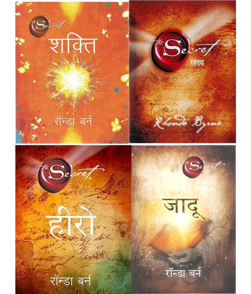 The Secret Hero Book In Hindi