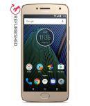 Motorola G5 Plus 16GB Gold 3 GB RAM (Refurbished)