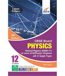 Sample papers books buy sample papers books online at best prices quick view fandeluxe Images
