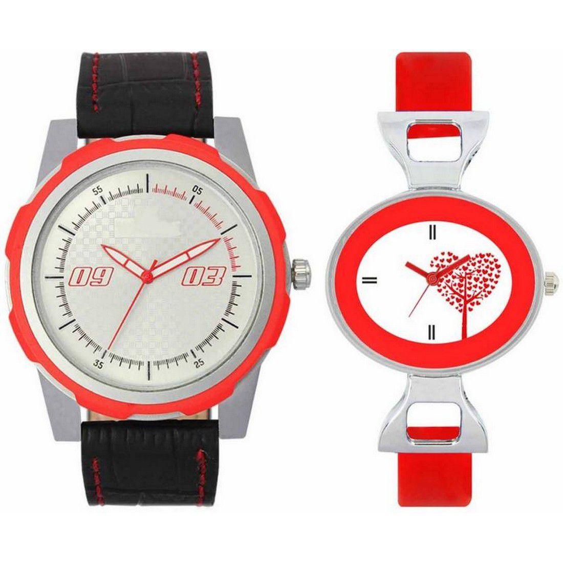 piu collection watch