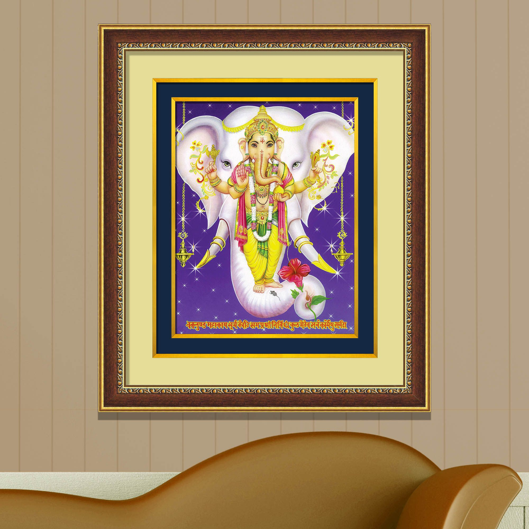 IMAGINATIONS Double Mounted Golden Beeding Digital Gift Art 18 inch X 21 inch Paper Painting With Frame