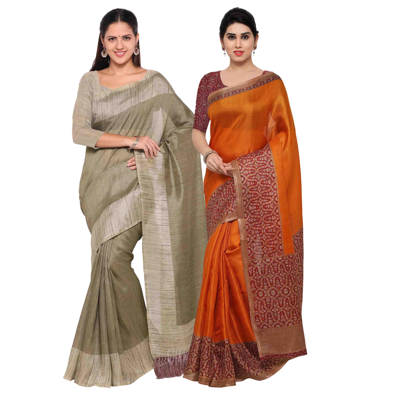 Rajnandini Brown Tussar Silk Saree Combos