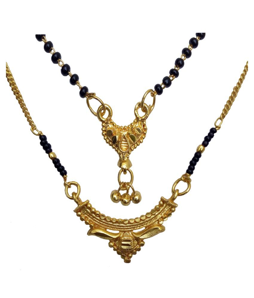 Ami Fancy Mangalsutra Simple Combo Of 2