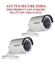 Hikvision CCTV Cameras: Buy Hikvision CCTV Cameras Online at Low