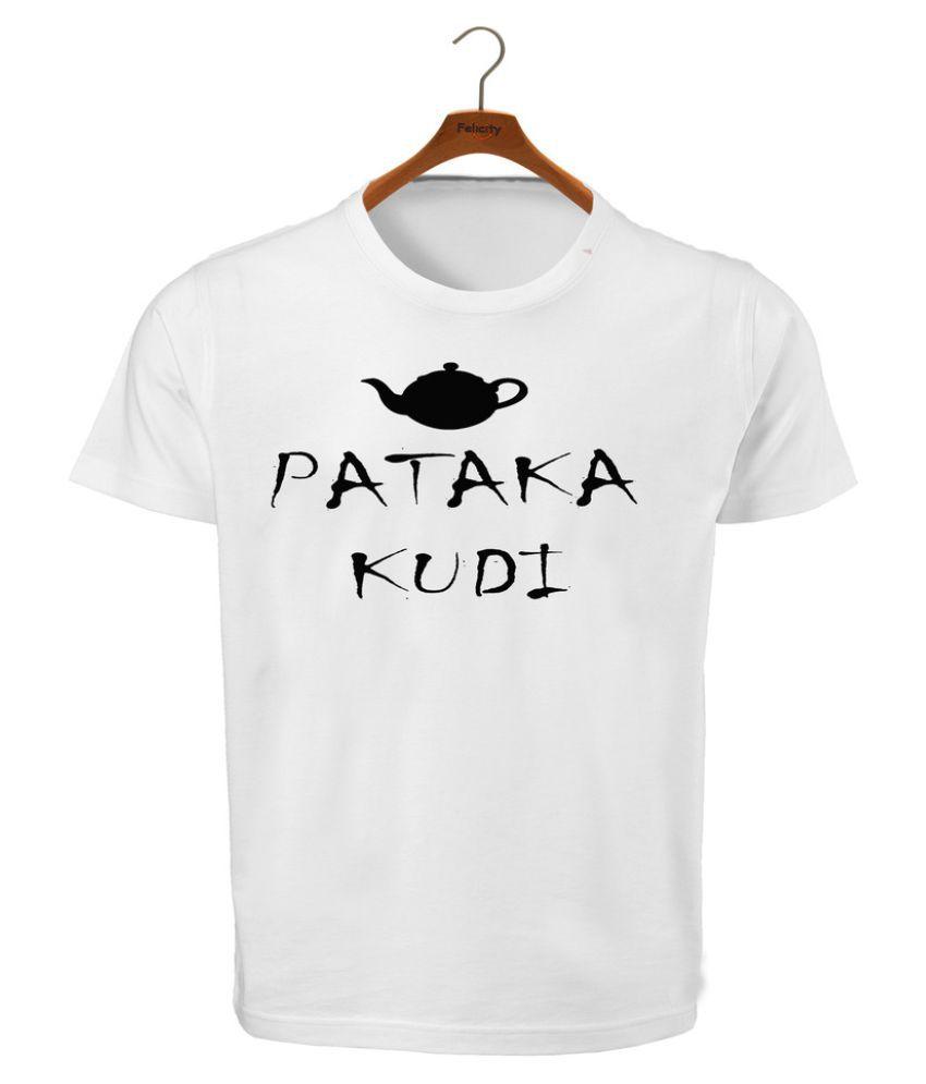 RITZEES White Dry Fit Polyester Tshirt on Pataka kudi