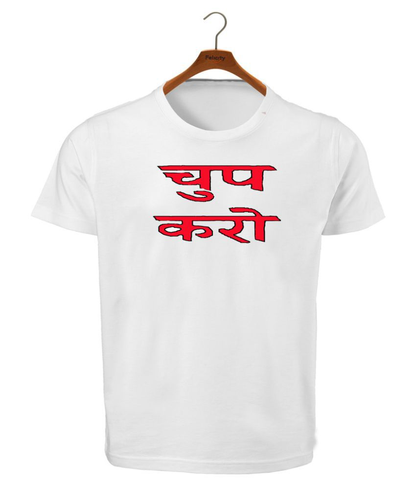 RITZEES White Dry Fit Polyester Tshirt on Chup karo