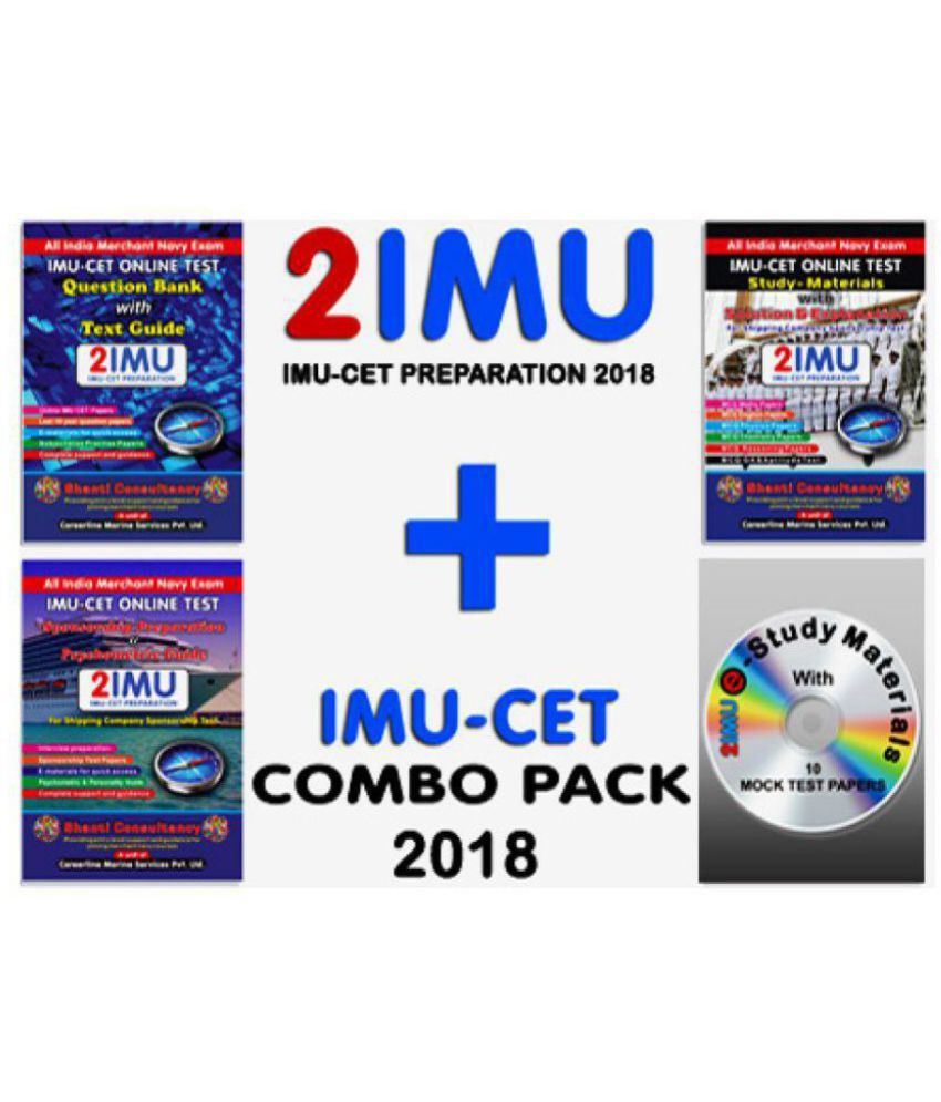 imu cet 2018 complete package study material notes buy imu cet 2018