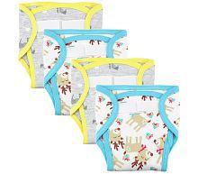 Reusable Diaper Pants-12-18 Months