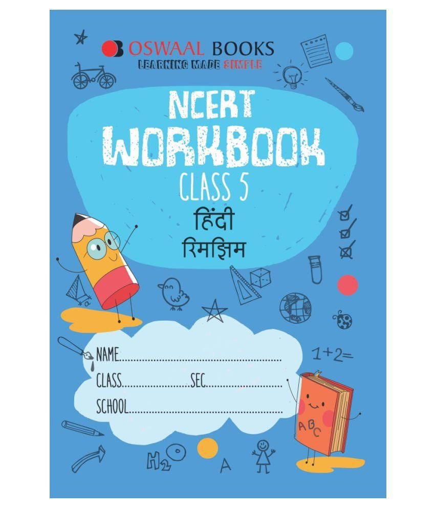 ncert books for class 1 to 5 in hindi
