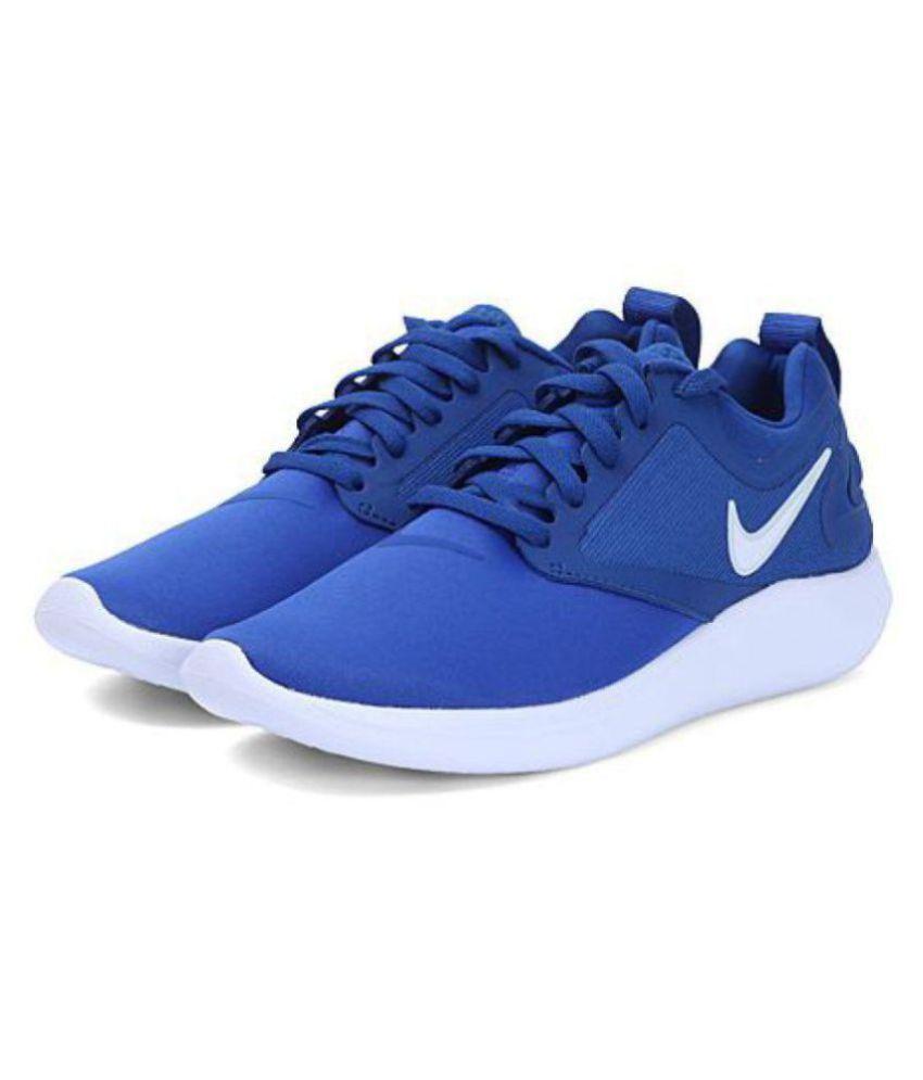 6df4c17d96c25c Nike Lunarsolo 2018 Blue Running Shoes Nike Lunarsolo 2018 Blue Running  Shoes ...