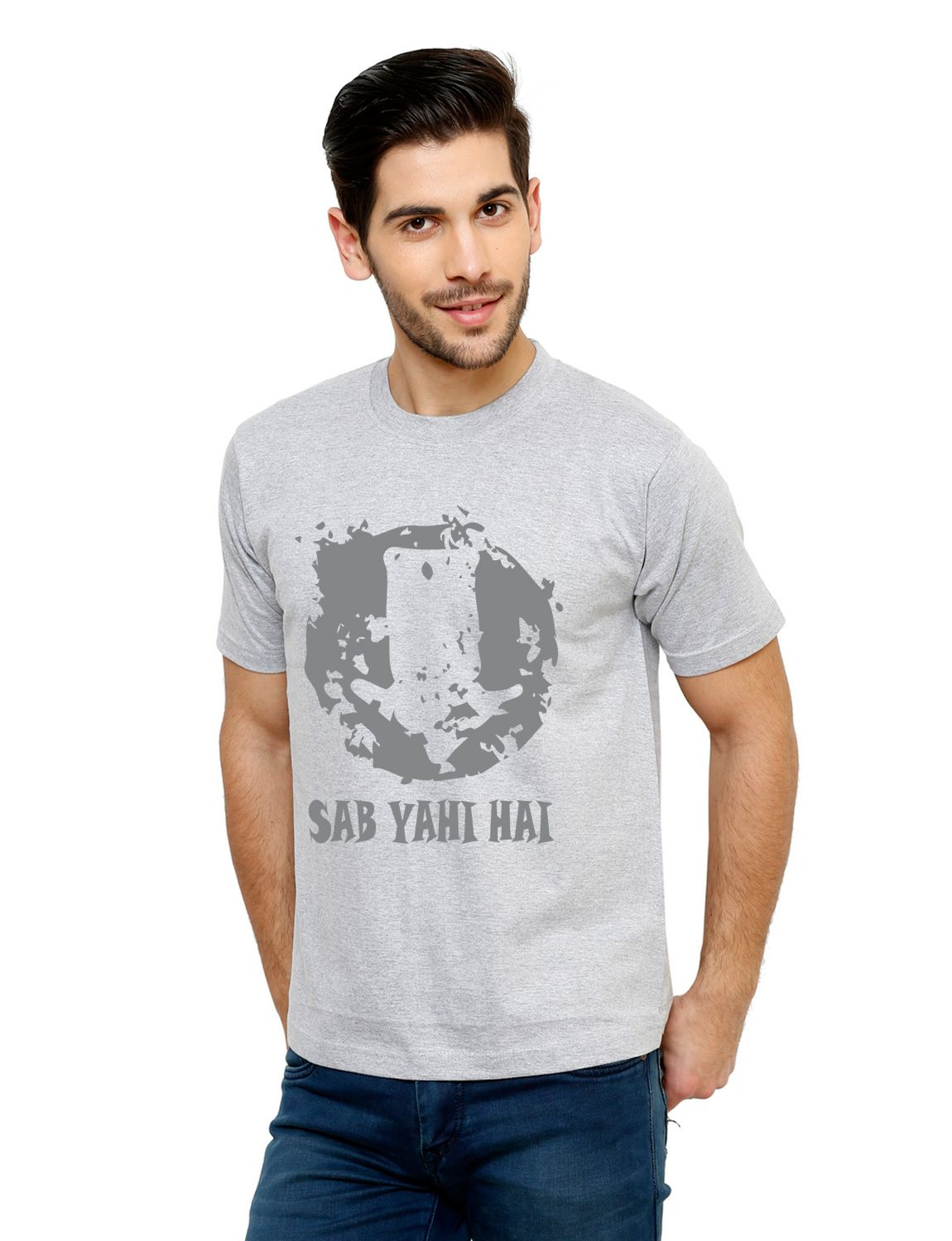 Grand Bear Grey Round T-Shirt Pack of 1