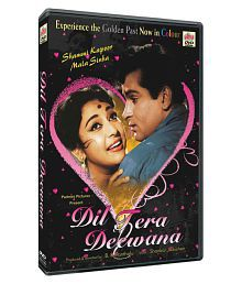 Bollywood Movies Buy Hindi Movies Online Latest Movies Dvds Vcds