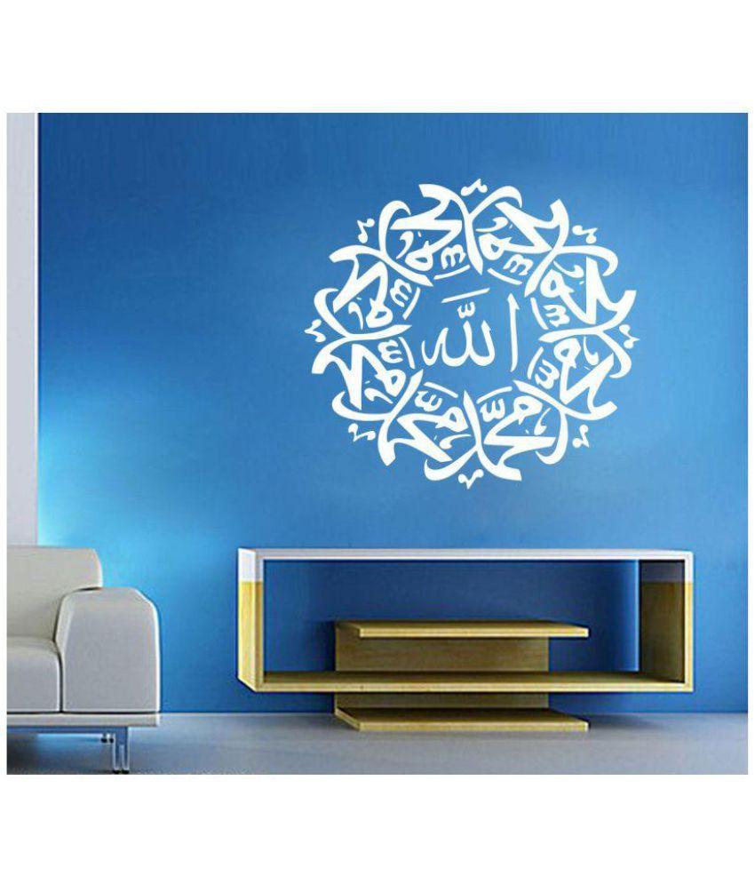 Stickers Islam Pas Cher islamic wallpaper wall islamic stickers