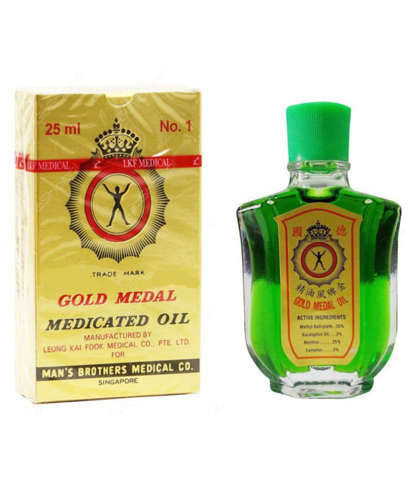 Gold Medal Pain Relief Oil No 1. 25 ml